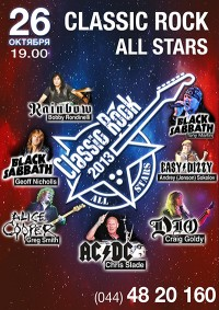 """Classic Rock All Stars"""